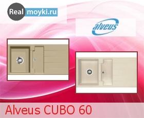 Кухонная мойка Alveus CUBO 60
