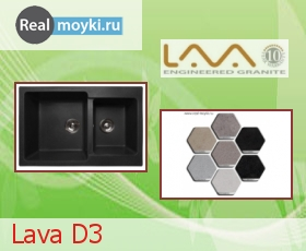 Кухонная мойка Lava D3