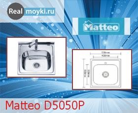 Кухонная мойка Matteo D5050P