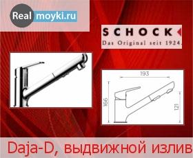 Кухонный смеситель Schock Daja-D, выдвижной излив