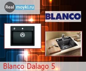 Кухонная мойка Blanco Dalago 5