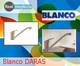 Кухонный смеситель Blanco Daras под гранит