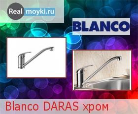Кухонный смеситель Blanco Daras хром