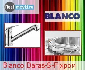 Кухонный смеситель Blanco Daras-S-F хром