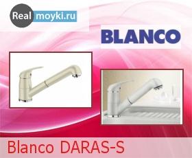 Кухонный смеситель Blanco Daras-S под гранит