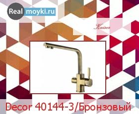 Кухонный смеситель Kaiser Decor 40144