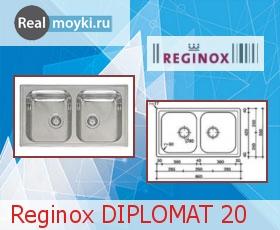 Кухонная мойка Reginox Diplomat 20 Lux