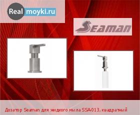 Дозатор для кухни Seaman SSA-013, квадратный