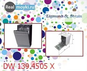 Посудомойка Zigmund Shtain DW 139.4505 X