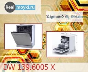 Посудомойка Zigmund Shtain DW 139.6005 X