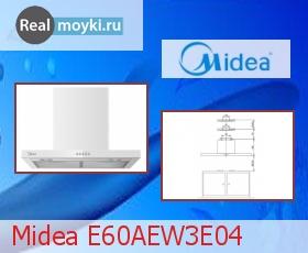Вытяжка Midea