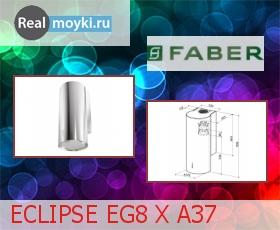Кухонная вытяжка Faber ECLIPSE EG8 X A37, 370 мм, нерж. сталь