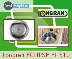 Кухонная мойка Longran Eclipse EL 510 -GT8P