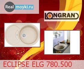 Кухонная мойка Longran Eclipse ELG 780.500