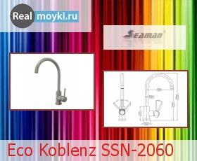 Кухонный смеситель Seaman Eco Koblenz SSN-2060
