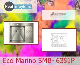 Кухонная мойка Seaman SMB-6351P