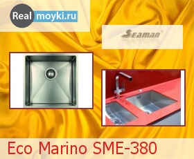 Кухонная мойка Seaman SME-380