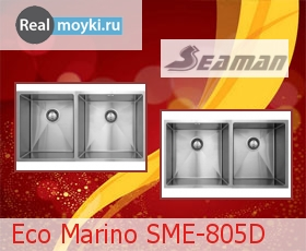 Кухонная мойка Seaman Eco Marino SME-805D