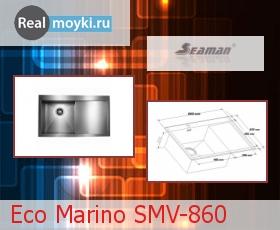 Кухонная мойка Seaman SMV-860