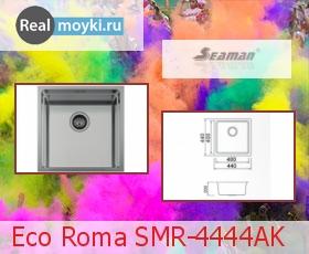 Кухонная мойка Seaman SMR-4444AK