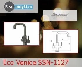 Кухонный смеситель Seaman Eco Venice SSN-1127
