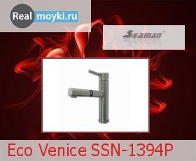 Кухонный смеситель Seaman Eco Venice SSN-1394P