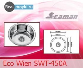 Кухонная мойка Seaman Eco Wien SWT-450A
