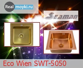 Кухонная мойка Seaman Eco Wien SWT-5050