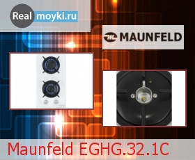 Варочная поверхность Maunfeld EGHG.32.1C