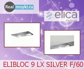 Кухонная вытяжка Elica Elibloc 9 LX Silver F/60