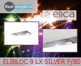 Кухонная вытяжка Elica Elibloc 9 LX Silver F/80