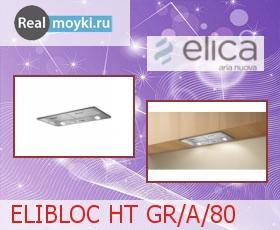 Кухонная вытяжка Elica Elibloc HT GR/A/80