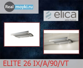 Кухонная вытяжка Elica Elite 26 IX/A/90
