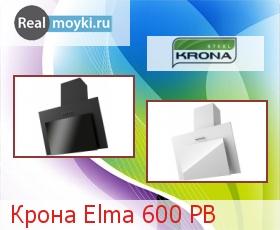 Кухонная вытяжка Крона Elma 600 PB