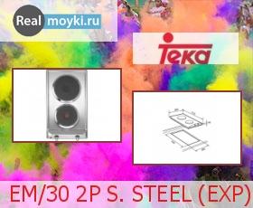 Варочная поверхность Teka EM/30 2P S. STEEL (EXP)