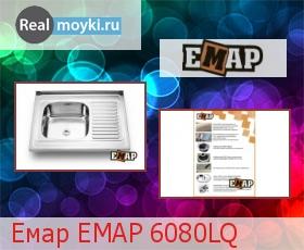 Кухонная мойка Емар 6080LQ