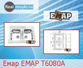 Кухонная мойка Емар Т6080А