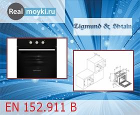 Духовка Zigmund Shtain EN 152.911