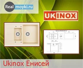 Кухонная мойка Ukinox Енисей