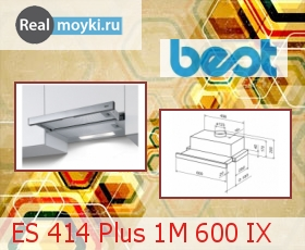 Кухонная вытяжка Best ES 414 Plus 1M 600 IX