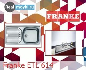 Кухонная мойка Franke ETL 614