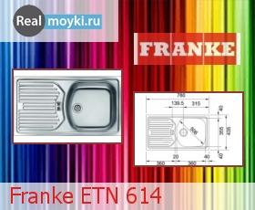 Кухонная мойка Franke ETN 614