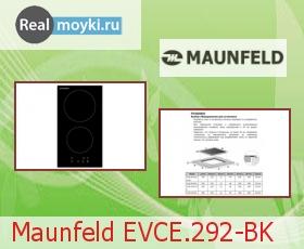 Варочная поверхность Maunfeld EVCE.292-BK