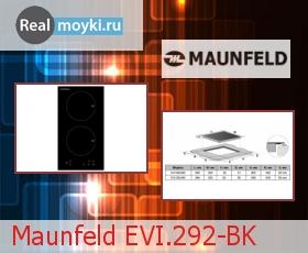 Варочная поверхность Maunfeld EVI.292-BK