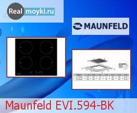 Варочная поверхность Maunfeld EVI.594