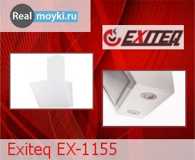 Кухонная вытяжка Exiteq EX-1155