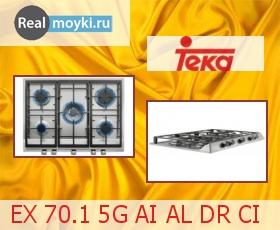 Варочная поверхность Teka EX 70.1 5G AI AL DR CI