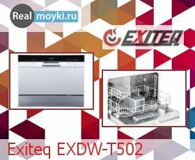Посудомойка Exiteq EXDW-T502