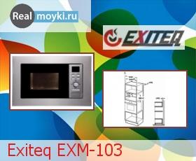 Микроволновка Exiteq EXM-103