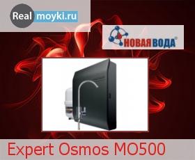 Водяной фильтр Новая Вода Expert Osmos МO500